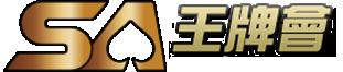 沙龍娛樂城,沙龍百家樂,沙龍現金版,沙龍信用版,沙龍論壇,沙龍運彩討論,沙龍百家樂,沙龍老虎機,沙龍彩票