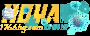 HOYA娛樂城,HOYA百家樂,HOYA現金版,HOYA信用版,HOYA論壇,HOYA運彩討論,HOYA百家樂,HOYA老虎機,HOYA彩票